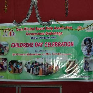 DKSHA Children's Day Banner